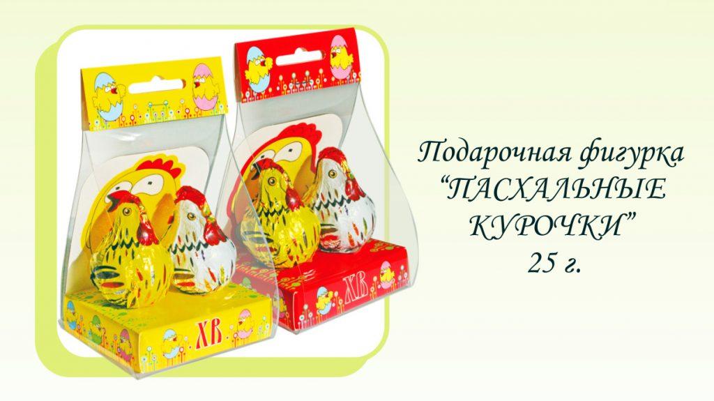 Тд дарица новогодние подарки 91